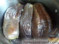Фото приготовления рецепта: Баклажаны, соленые с чесноком - шаг №8