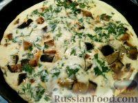 Фото к рецепту: Омлет с баклажанами и зеленью