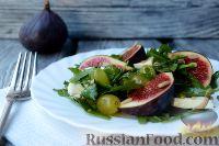 Фото к рецепту: Салат с инжиром и моцареллой