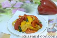 Фото к рецепту: Печеный перец с мятой