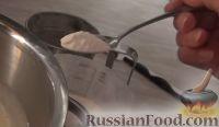 Фото приготовления рецепта: Пышный бисквит - шаг №3