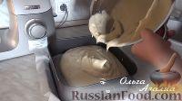 Фото приготовления рецепта: Пышный бисквит - шаг №5