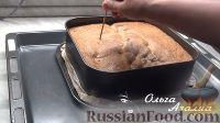 Фото приготовления рецепта: Пышный бисквит - шаг №7