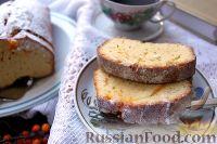 Фото к рецепту: Облепиховый кекс
