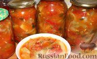"Фото к рецепту: Салат ""Зима"" из огурцов, помидоров и перца"