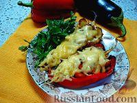 Фото к рецепту: Запеченный перец, фаршированный овощами
