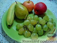 """Фото приготовления рецепта: Детский салат """"Гав-гав"""" с виноградом - шаг №1"""
