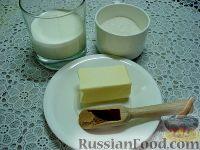 """Фото приготовления рецепта: Детский салат """"Гав-гав"""" с виноградом - шаг №2"""