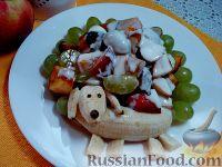 """Фото приготовления рецепта: Детский салат """"Гав-гав"""" с виноградом - шаг №11"""