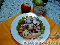 """Фото приготовления рецепта: Детский салат """"Гав-гав"""" с виноградом - шаг №12"""