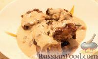 Фото к рецепту: Мясные крученики (рулетики) с грибами