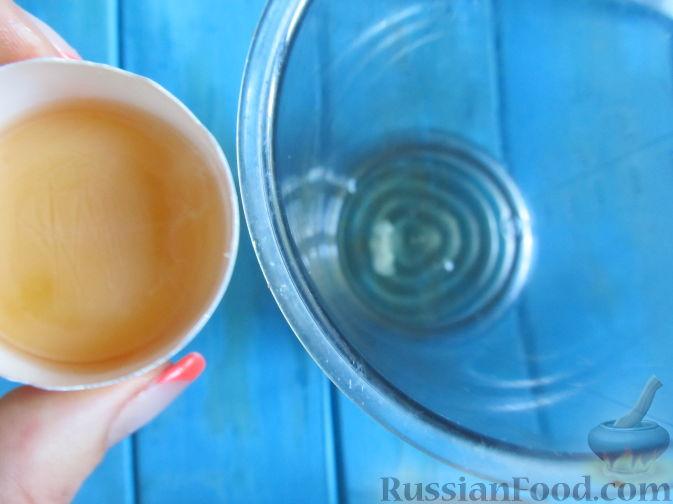 """Фото приготовления рецепта: Суфле """"Нежное наслаждение"""" с кизилом и виноградом - шаг №3"""