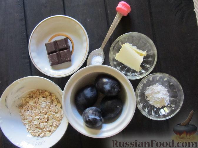 Фото приготовления рецепта: Сливовый десерт с шоколадом - шаг №1