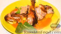 Фото к рецепту: Утка с апельсинами
