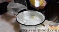 Фото приготовления рецепта: Манты с тыквой - шаг №3