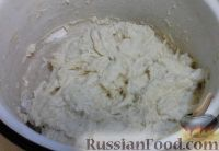 Фото приготовления рецепта: Манты с тыквой - шаг №5