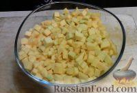 Фото приготовления рецепта: Манты с тыквой - шаг №6