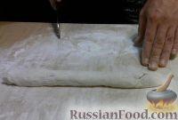 Фото приготовления рецепта: Манты с тыквой - шаг №9