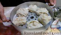 Фото приготовления рецепта: Манты с тыквой - шаг №15