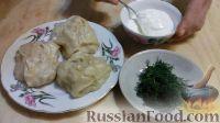 Фото приготовления рецепта: Манты с тыквой - шаг №16