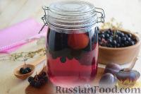 Фото к рецепту: Компот из черноплодной рябины и слив (на зиму)