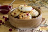 Фото к рецепту: Сырники с клюквой