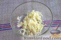 Фото приготовления рецепта: Салат «Освежающий» со сметаной и хреном - шаг №2
