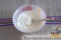 Фото приготовления рецепта: Салат «Освежающий» со сметаной и хреном - шаг №7