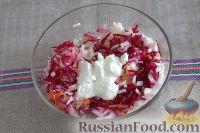 Фото приготовления рецепта: Салат «Освежающий» со сметаной и хреном - шаг №8