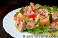Фото к рецепту: Салат из баклажанов и помидоров, с зернами граната
