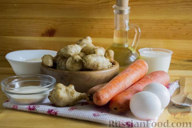 Фото приготовления рецепта: Котлеты из топинамбура - шаг №1