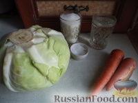 Фото приготовления рецепта: Квашеная капуста (быстрый способ) - шаг №1