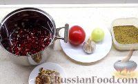 Фото приготовления рецепта: Лобио из красной фасоли - шаг №1