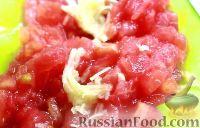 Фото приготовления рецепта: Лобио из красной фасоли - шаг №4