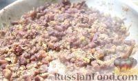 Фото приготовления рецепта: Лобио из красной фасоли - шаг №12
