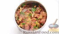 Фото приготовления рецепта: Лобио из красной фасоли - шаг №14