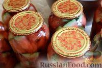 Фото к рецепту: Маринованные арбузы на зиму (без стерилизации)