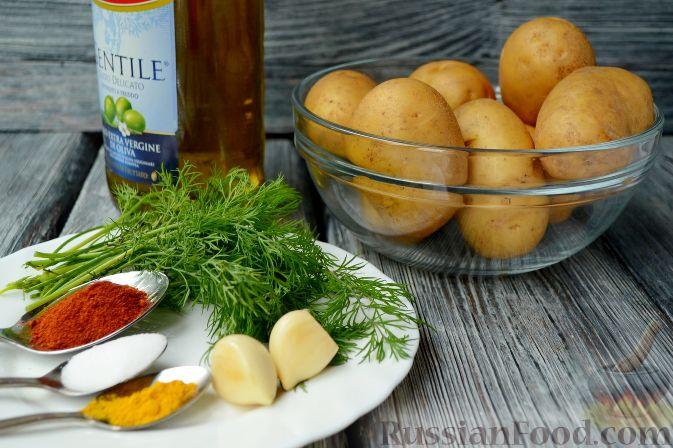 картофель айдахо рецепт приготовления