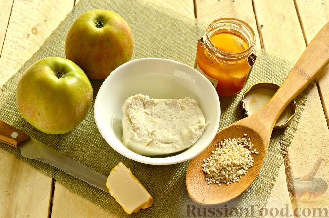 Рецепт яблоки запеченные с творогом в духовке