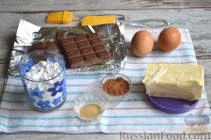 Торт добош видео рецепт
