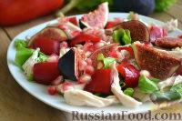 Фото к рецепту: Салат со свежим инжиром и гранатом