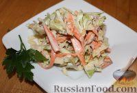 """Фото к рецепту: Капустный салат """"Коул-сло"""" (Coleslaw) с яблоком"""