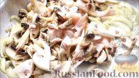 Фото приготовления рецепта: Жульен с курицей и грибами - шаг №7