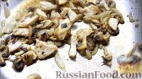 Фото приготовления рецепта: Жульен с курицей и грибами - шаг №8