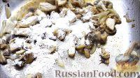 Фото приготовления рецепта: Жульен с курицей и грибами - шаг №9