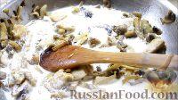 Фото приготовления рецепта: Жульен с курицей и грибами - шаг №10