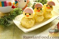 """Фото к рецепту: Закуска """"Снеговики"""" к новогоднему столу"""