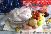 Фото приготовления рецепта: Курица, запеченная целиком, в духовке - шаг №1