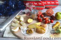 Фото приготовления рецепта: Курица, запеченная целиком, в духовке - шаг №2