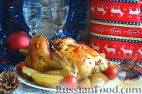 Фото приготовления рецепта: Курица, запеченная целиком, в духовке - шаг №6